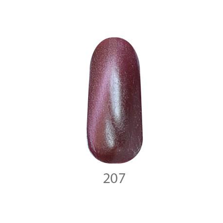 "Гель-лак ""Кошачий глаз"" ТМ My Nail №207"