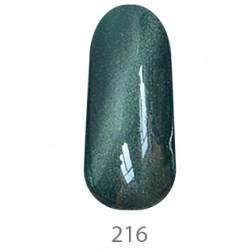 "Гель-лак ""Кошачий глаз"" ТМ My Nail №216"