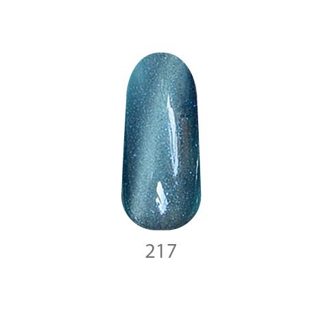 "Гель-лак ""Кошачий глаз"" ТМ My Nail №217"