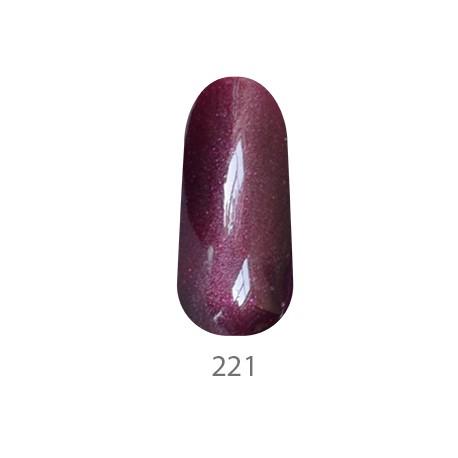 "Гель-лак ""Кошачий глаз"" ТМ My Nail №221"