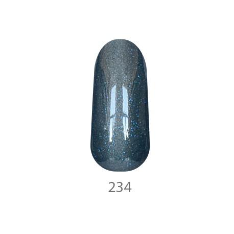 "Гель-лак ""Кошачий глаз"" ТМ My Nail №234"