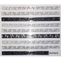 Наклейки самоклеящиеся, S674