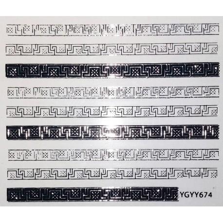 Наклейки самоклеящиеся, 673