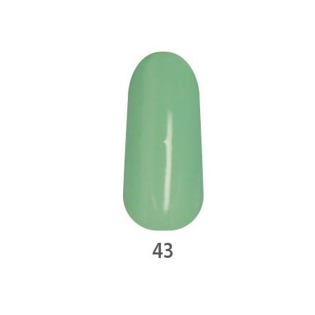 Гель-краска для ногтей, №42, 5мл