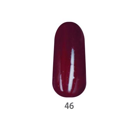 Гель-краска для ногтей, №45, 5мл