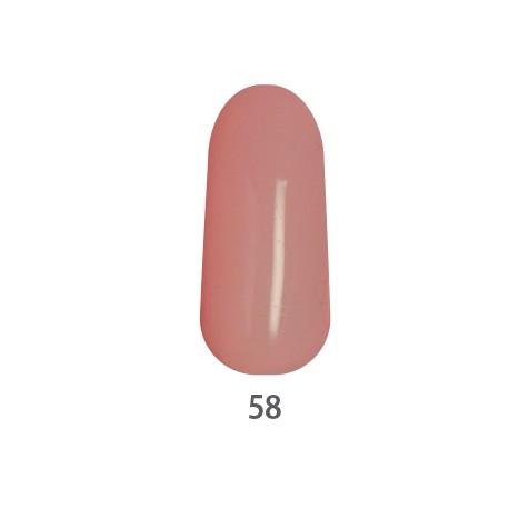 Гель-краска для ногтей, №57, 5мл