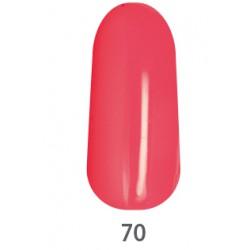 Гель-краска для ногтей, №70, 5мл
