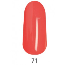 Гель-краска для ногтей, №71, 5мл