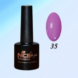 """Гель-лаки ТМ """"Nice"""" №35"""