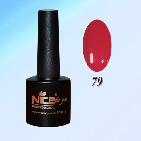 """Гель-лаки ТМ """"Nice"""" №79"""