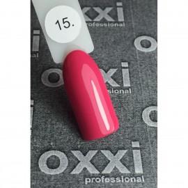 Гель - лак Oxxi №15 (розово-малиновый, эмаль)