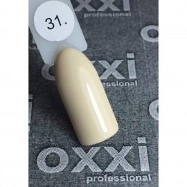 Гель - лак Oxxi №31 (бледно-желтый, эмаль)