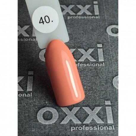 Гель - лак Oxxi №40 (лососевый, эмаль)