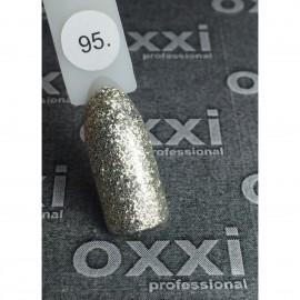 Гель - лак Oxxi №95 (серебро с золотой пылью)