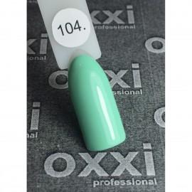 Гель - лак Oxxi №104 (мятный, эмаль)