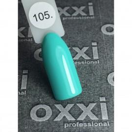 Гель - лак Oxxi №105 (светло-бирюзовый, эмаль)