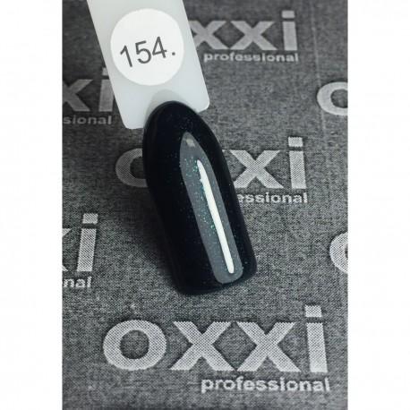 Гель - лак Oxxi №154 (темный бутылочный с микроблеском)