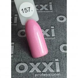 Гель - лак Oxxi №157 (яркий нежно-розовый с микроблеском)