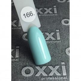 Гель - лак Oxxi №166 (серо-голубой, пастель)