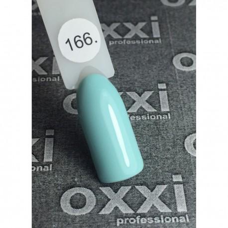 Гель - лак Oxxi №166 (светло-бирюзовый эмаль)