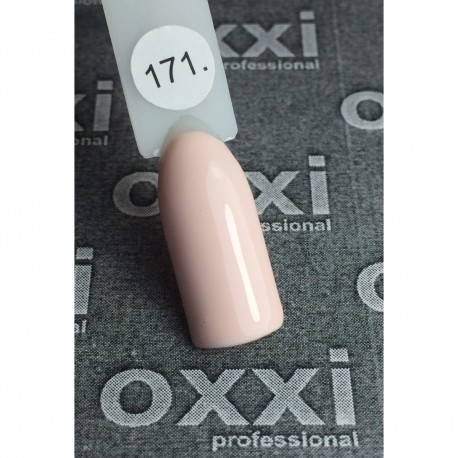 Гель - лак Oxxi №171 (розово-кремовый эмаль)