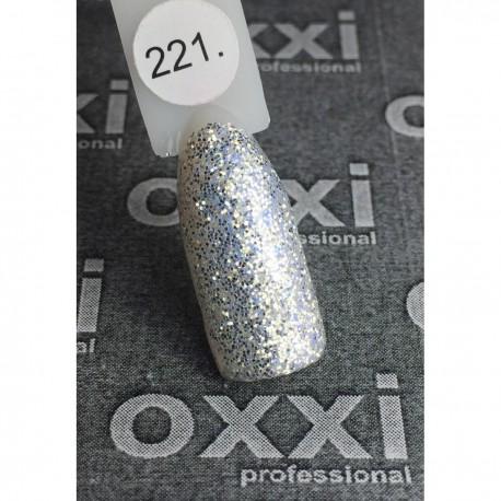 Гель - лак Oxxi №221 (серебро, эмаль)