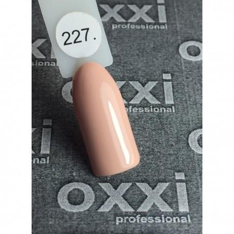 Гель - лак Oxxi №227 (розово-бежевый, эмаль)