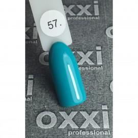 Гель - лак Oxxi №57 (бирюзовый, эмаль)