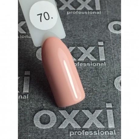 Гель - лак Oxxi №70 (бежево-персиковый, эмаль)