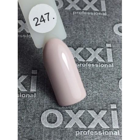 Гель - лак Oxxi №247 (серо-бежевый, эмаль)