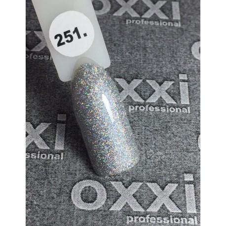 Гель - лак Oxxi №251 (серебро)