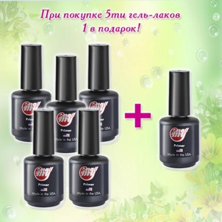 Набор гель-лаков ТМ My Nail 5 + 1 в подарок