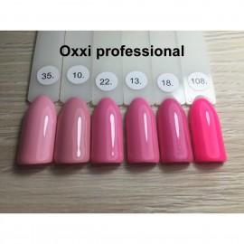Гель - лак Oxxi №54 (темно-фиолетовый с микроблеском)