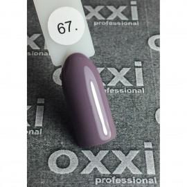Гель - лак Oxxi №67
