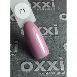 Гель - лак Oxxi №73