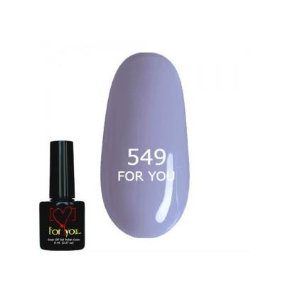 гель лак For You № 549