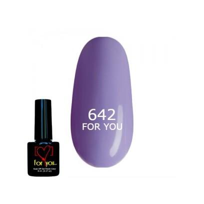 гель лак For You № 642