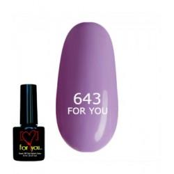 гель лак For You № 643