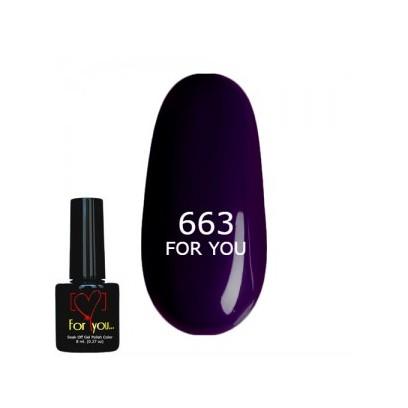 гель лак For You № 663