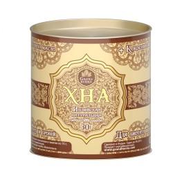 Хна Grand Henna для покраски бровей и ресниц коричневая 30 г