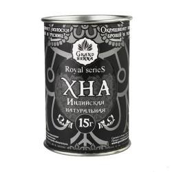 Хна Grand Henna пудровый эффект, черная 15 г