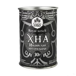 Хна Grand Henna пудровый эффект, черная 30 г